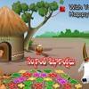 Sankranthi Vachindhi Road Show Mix By Dj Chintu Mrps