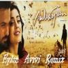Toh Phir Aao - Awarapan (Eylon Avivi Remix) 2016