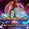 EK MULAKAT HO - LOVE REMIX- DJ RUSHI & DJ RAJAN