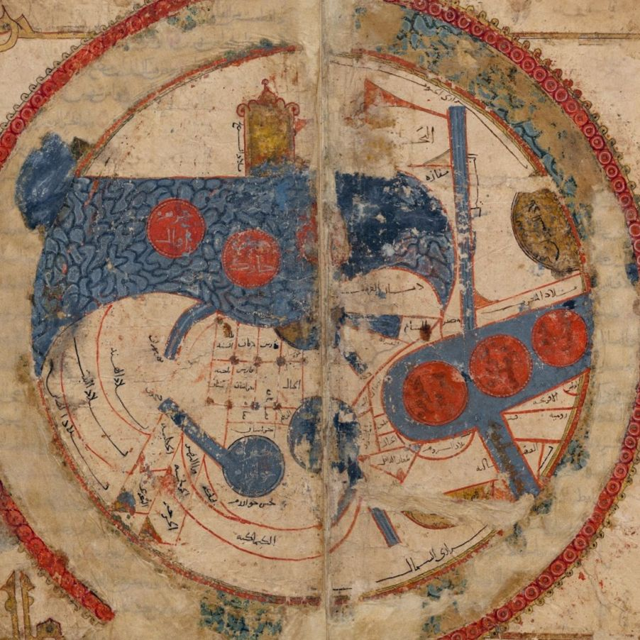 Mapping the Medieval World in Islamic Cartography | Karen Pinto