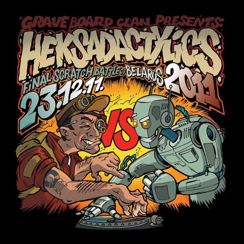 Grave Board Clan - Jingle HEXADACTYLICS CUP ' 2011 [Dubplate]