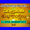Evvarineppudu Punch Love Mix Manasantha Nuvve Dj Shiva Vangoor Mix