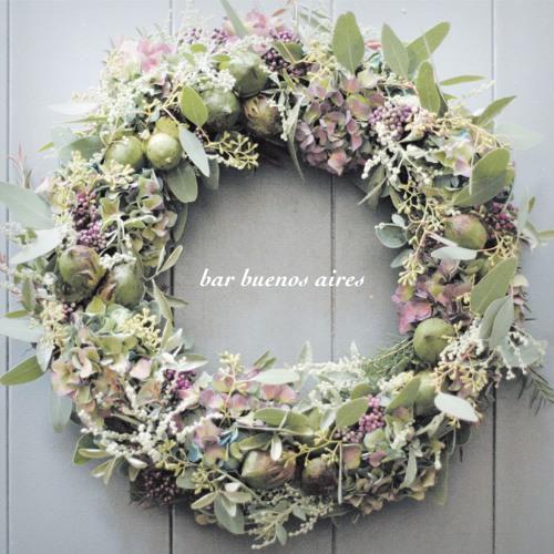 bar buenos aires -flor- CD demo mixed by hiroshi yoshimoto(bar buenos aires / resonance music)