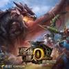 Monster Hunter Online -G.A.N.G Music of Year/Best Original Instrumental