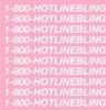 Hotline Bling Drake Karaoke Cover Mp3