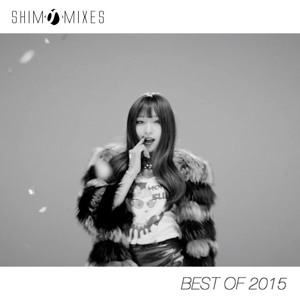SHIMMixes