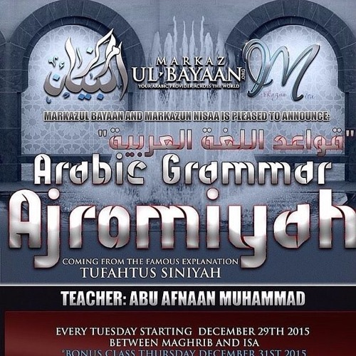 Arabic Grammar Ajromiyah  - Abu Afnaan Muhammad (Arabic)