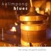 Kalimpong Blues