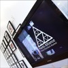 Exposition Antoine Mercier à la Maison des Ponts-Bande annonce-030415
