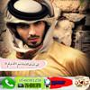 Download خايف أنساك  كلمات الشاعرمحمد جار الله السهلي اداء المنشد  منير البقمي 2016 Mp3
