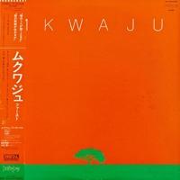 Mkwaju Ensemble Edit