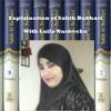 Bukhari Book of Gifts Session 2 - Laila Nasheeba