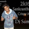 01 Pathang New Sng 2016 ''sankranthi Spcl'' Mix ''dj Sumanth''