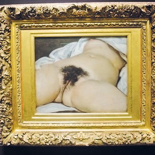 kartina-kurbe-vagina