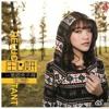 Yi Wan Ge She Bu De V2 (db) Pre [莊心妍 - 一萬個捨不得]