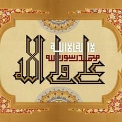 حاج محمود کریمی - کعبه علی ، قبله علی ، حج علی