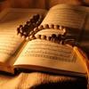 Surah Al - Kahf سورة الكهف  --  Mishary Rashid Alafasy