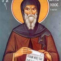 يا آبائي رهبان البريه - بولس ملاك  (My fathers the Monks - Arabic)