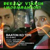 All_is_well_Baaton_Ko_Teri(VIKESH MOOMBAHTON)