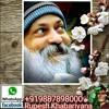 में पूछता ही गया लोग नाराज होने लगे -Dharam Aur Anand 03.mp3