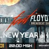Breakbeat Cocktail - Special New Year Show (14.01.16)[no voice]
