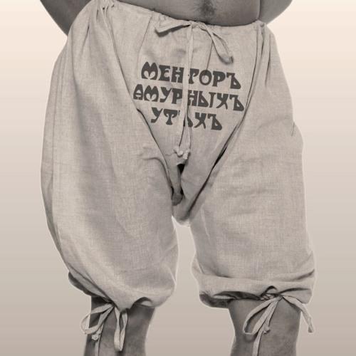 у женщины белые штаны трусы в горошек видны фото