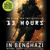 13 Hours (Media Tie-in)Written and Read by Mitchell Zuckoff- Audiobook Excerpt