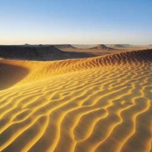 Sahara's Mile