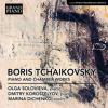 B. Tchaikovsky: Piano & Chamber Works - Sonata for 2 Pianos: I. Resonances