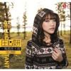 Remix - Yi Wan Ge Se Bu De