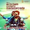 Thalli Pogathey Achcham Yenbadhu Madamaiyada - Single  S.S.AATHAN