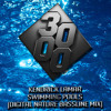 Kendrick Lamar - Swimming Pools [Digital Nature Bassline Mix] [Free Download]