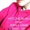 JIMIN X JAMIE - Hotline Bling (Short Ver.)