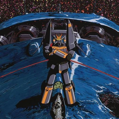 Gunbuster OST - Fly High