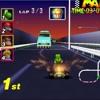 Mario Kart 64 Victory To The Formula One Racer TechnoKupp 2016 Edit Remix