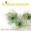 Srimad Bhagwat Gita Mahatam 01 Shlok 03