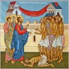 Homily on the Ten Lepers