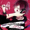 Diabolik Lovers - Ayato Sakamaki - Arcadia アルカディア