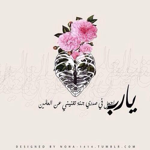 سورة النازعات - د. عبدالعزيز الأحمد