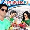 Maithili Song 2016 | Chhora Sab Dekh Letau | Sunil Madhubaniya