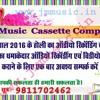 Maithili Song | Lain Hotal | JM Music Company | Maithili Song Free