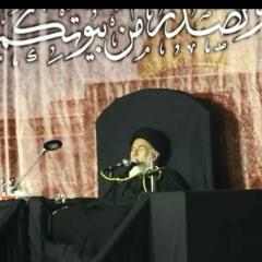 الله عز وجل هو من قبض روح الامام الحسين عليه السلام آية الله السيد إمام الجزائري دام ظله ة