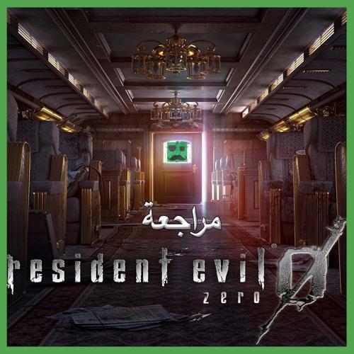 Oly - Resident Evil Zero Remaster تقييم