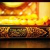 Download سورة الملك - الشيخ عبد الباسط عبد الصمد Mp3