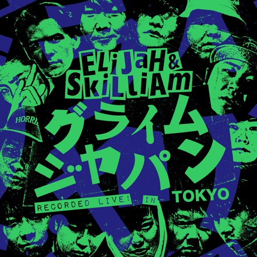 Japanese Grime Allstars - Jan 2016