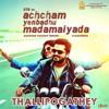 Thalli Pogathey Official Single Achcham Yenbadhu Madamaiyada