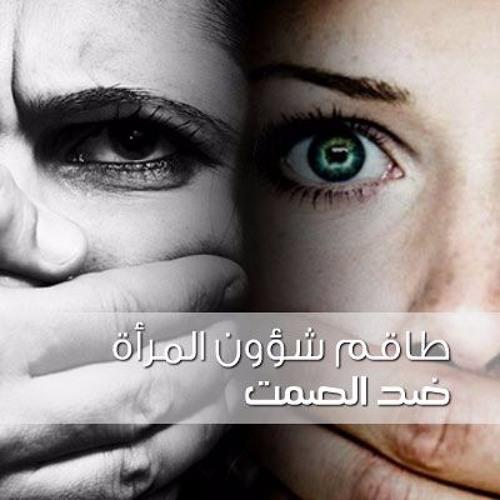 تجربة الأسيرات الفلسطينية 1/10/2013