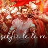 Download Selfie Le Le Re - Salman Khan-Bajrangi Bhaijaan Mp3