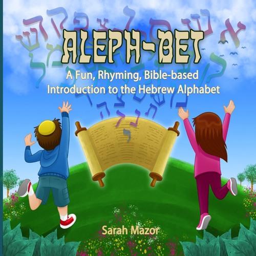 Aleph - Bet Part 2 - 1:19:16, 5.21 PM