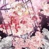 Beautiful Nightmare by 巡音ルカ (Megurine Luka)